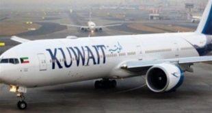 مطار الكويت يكشف تشغيل الرحلات التجارية يقتصر على 9 دول فقط