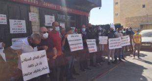 وقفة احتجاجية للعاملين في القطاع السياحي تطالب الحكومة بحياة كريمة