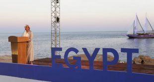 تفاصيل حملة مصر لترويج المحميات الطبيعية ودعم السياحة البيئية Eco Egypt