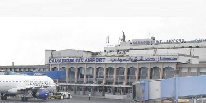 مطار دمشق الدولى