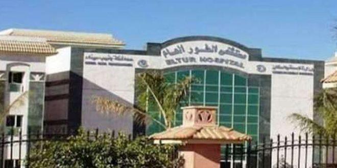 صحة جنوب سيناء توفر خدمة فحص كورونا لراغبي السفر