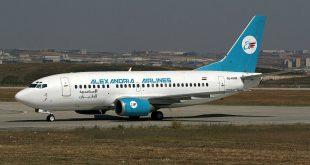 """صحيفة يمنية: """"الإسكندرية للطيران"""" تعتزم تسيير رحلاتها إلى عدن 3 أكتوبر"""