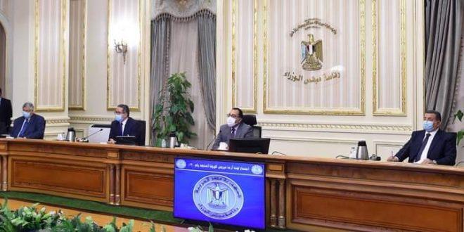 مجلس الوزراء يوافق على حزمة إجراءات للدعم والتحفيز لموسم السياحي الشتوي