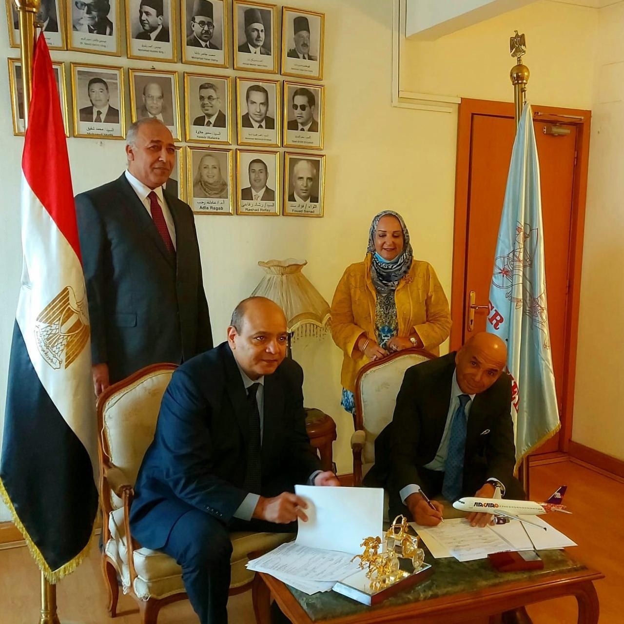 مصر للسياحة توقيع اتفاقية مع اير كايرو لتوسيع الخدمات وزيادة عملائها1