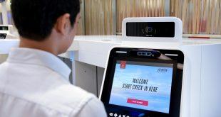 طيران الإمارات توفر أكشاكاً لإنهاء إجراءات السفر ذاتياً بمطار دبى