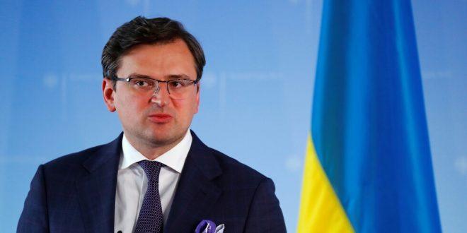 وزير الخارجية الأوكراني دميترو كوليبا،