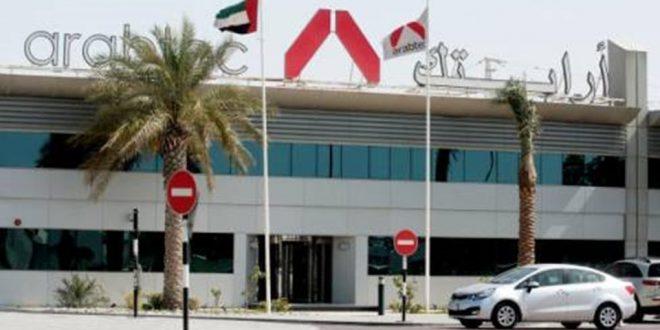 أرابتك القابضة .. أكبر شركة مقاولات في الإمارات تشهر إفلاسها