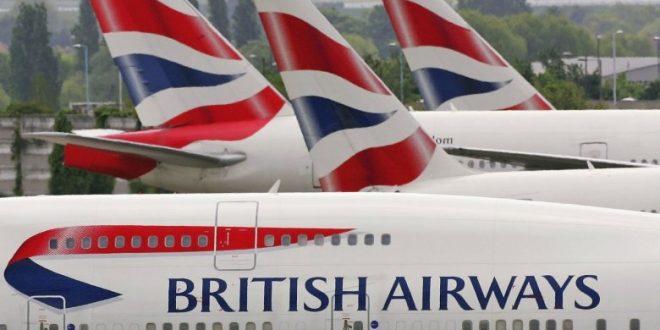 الخطوط الجوية البريطانية تعتزم تقليص رحلاتها من مطار لندن جاتويك