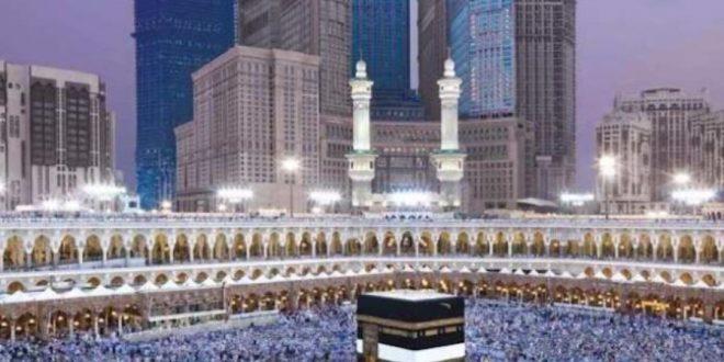 الحج السعودية تطلب من الفنادق ووحدات مكة والمدينة السكنية تحديث البيانات