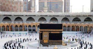 السعودية تحدد 25 شرطاً جديداً لدخول المعتمرين من خارج المملكة أبرزها السن