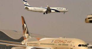إسرائيل والإمارات تعلنان الاتفاق على إعفاء مواطنيهما من تأشيرات السفر