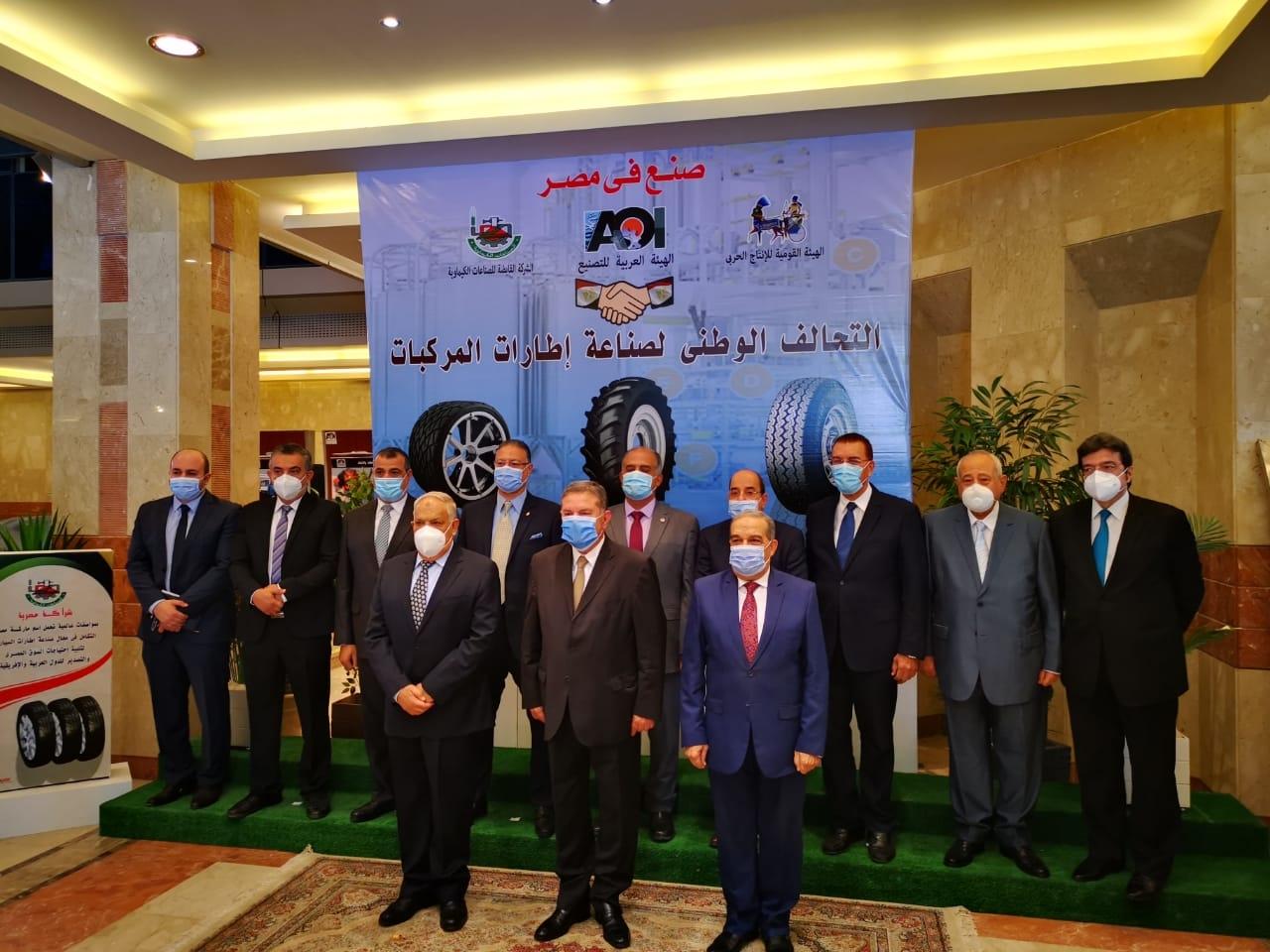 تحالف بين الأعمال والإنتاج الحربي والعربية للتصنيع لإنتاج إطارات المركبات 2
