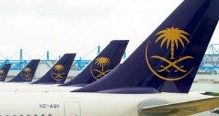 تعليمات سعودية جديدة بشأن مواعيد عودة رحلات الطيران