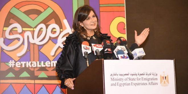 اتكلم مصري مبادرة تستخدم أحدث المفاهيم الإلكترونية لخلق تجربة ترفيهية