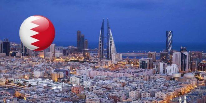 البحرين تستحدث تأشيرة إلكترونية متعددة السفرات لرعايا أمريكا صالحة 10سنوات