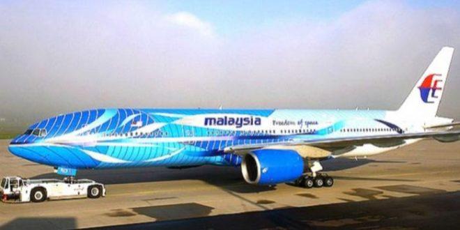 الخطوط الجوية الماليزية تصارع من أجل البقاء