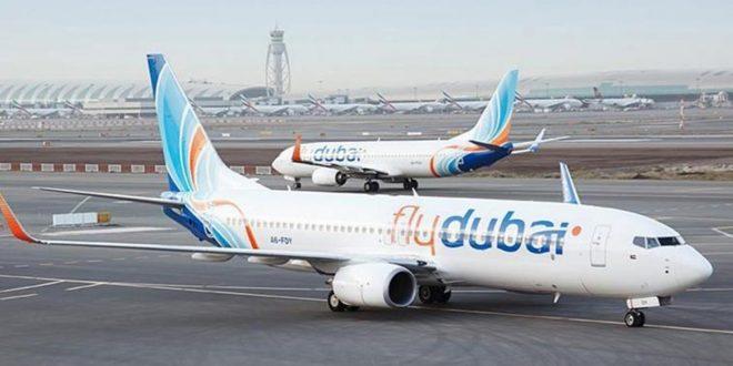 فلاي دبي تعتذر للمسافرين الاسرائيليين بسبب تأخرهم فى مطار دبي