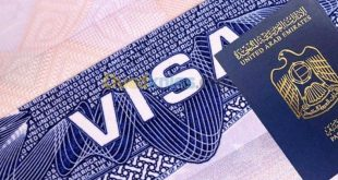 إعفاء مواطني الإمارات من تأشيرات السفر إلى بيرو بدءاً من اليوم