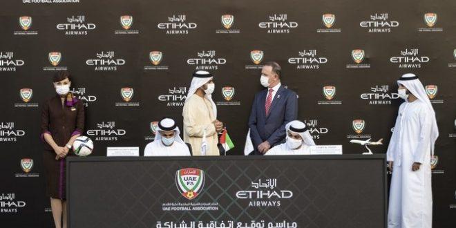 الاتحاد للطيران توقع اتفاقية رعاية متعددة السنوات مع اتحاد الإمارات لكرة القدم