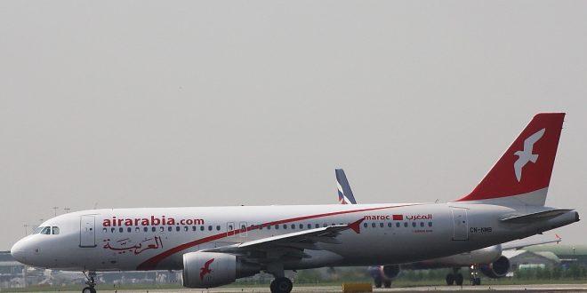 الخسائر تحاصر شركة طيران إماراتية .. والإدارة تطلب دعماً حكومياً
