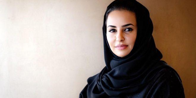 السعودية تعين ديمة اليحيى أمينا عاما لمنظمة التعاون الرقمي