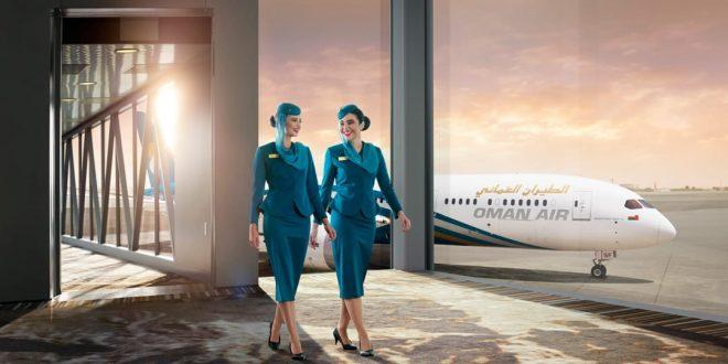الطيران العُماني يحصد جوائز السفر العالمية 2020 من بينها رجال الأعمال
