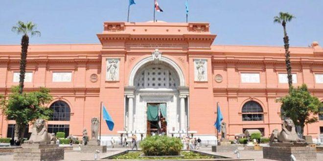 المتحف المصري يغلق أبوابه أمام الزوار السبت استعدادا لموكب المومياوات