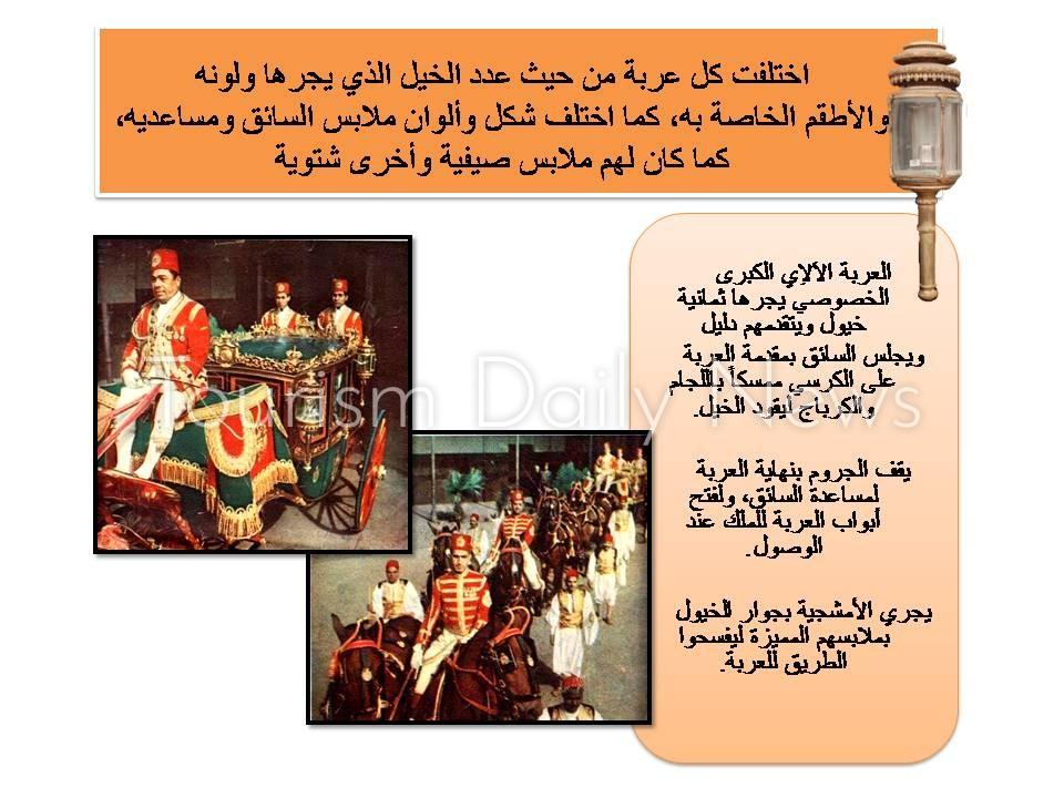 المجلس الأعلى للآثار يصدر كتيباً للأطفال خاص بمتحف المركبات الملكية1