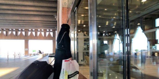تنظيم جديد لتراخيص الفنادق واطلاق برنامج لتمويل المشاريع الصغيرة السعودية