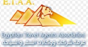 غرفة شركات السياحة تنفى إعلان ضوابط العمرة الأسبوع المقبل