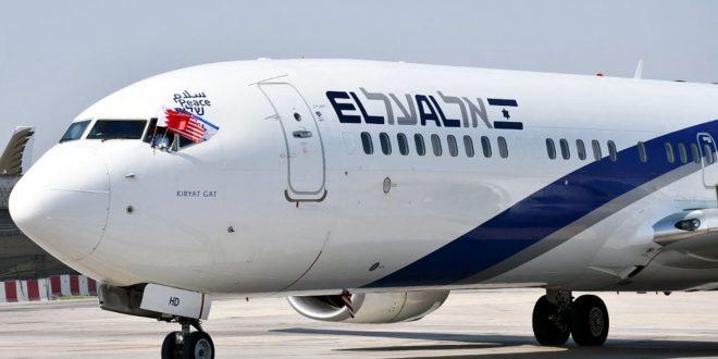 مجلس وزراء البحرين يوافق على مذكرة التفاهم مع إسرائيل بشأن الخدمات الجوية