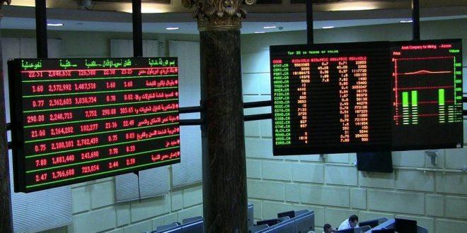 محمود عبداللطيف محجوب يخفض مساهمته في رأسمال شركة رواد السياحة إلى 1.49 %