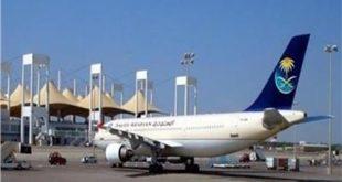 مذكرة تعاون بين طيران السعودية وبريطانيا فى التدريب وأمن الطيران المدني