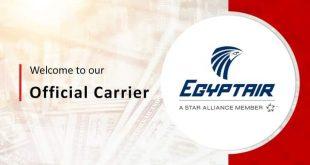 مصر للطيران الناقل الرسمى لملتقي الإستثمار وأسواق المال بالقاهرة