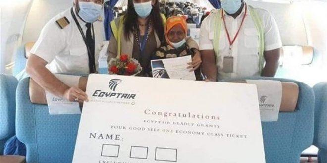 مصر للطيران تحتفل بإعادة تشغيل الرحلة الثالثة لخط انجمينا