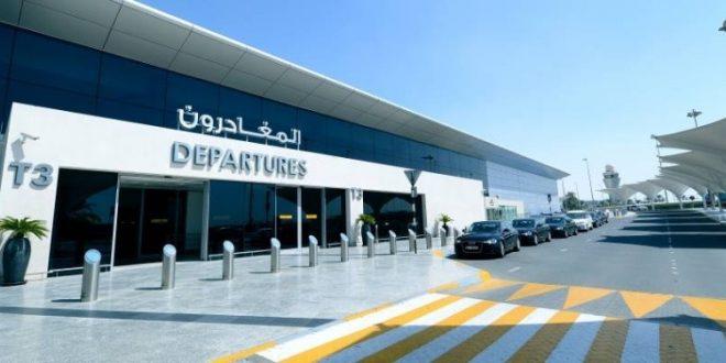 مطار أبوظبي يبدأ تجربة السفر الذكي لتقليص طوابير الانتظار وتبسيط العمليات