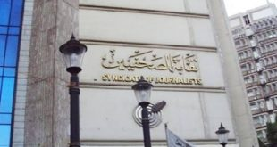 نقابة الصحفيين : مقاطعة أخبار محمد رمضان ومنع نشر اسمه أو صورته