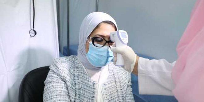 وزيرة الصحة ..القاهرة والإسكندرية والغربية الأعلى إصابة بكورونا في مصر