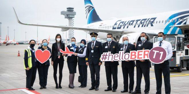 وصول أولى رحلات مصر للطيران إلى مطار برلين الجديد BER