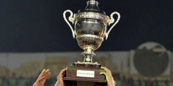 رسمياً.. إقامة مباراة كأس السوبر الأفريقي في القاهرة بدلا من الدوحة