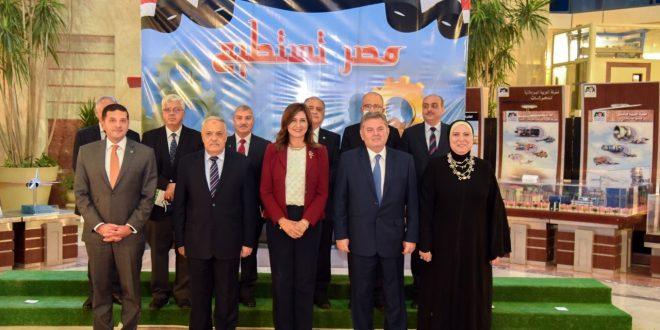 3 وزراء ورئيس العربية للتصنيع يبحثون التحضير لمؤتمر مصر تستطيع بالصناعة