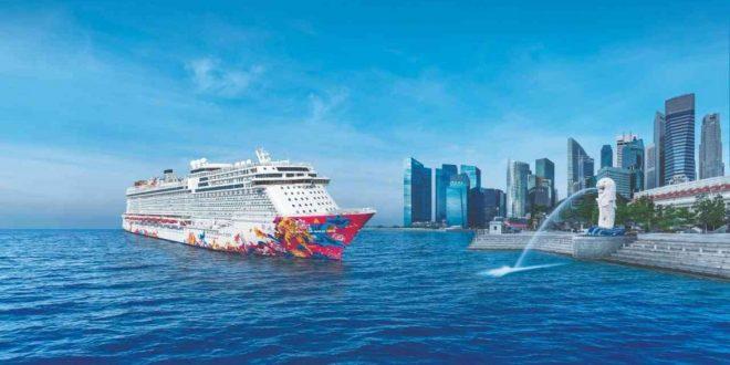 """سنغافورة تطلق أولى رحلاتها البحرية إلى """"اللامكان"""""""
