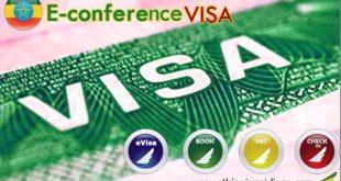 إثيوبيا تصدر تأشيرة دخول عند الوصول لجميع أبناء أفريقيا و30 دولة أخرى