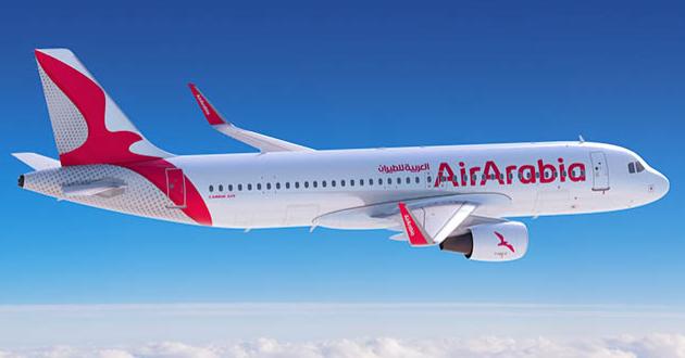 السلطات البلجيكية تغلق أجوائها بوجه الملكية المغربية وتسمح لطيران العربية