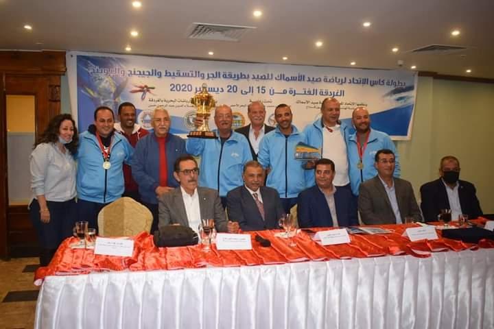 انتهاء فعاليات بطولة كأس الاتحاد لرياضة صيد الأسماك بالغردقة 1