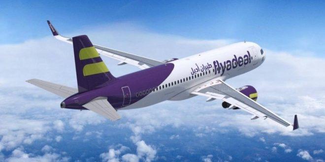 طيران أديل يشارك فى موسم شتاء السعودية لأكثر من 17 وجهة سياحية حول المملكة
