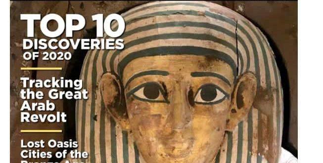 مجلة آثار أمريكية .. توابيت سقارة الملونة أهم 10 اكتشافات فى عام 2020