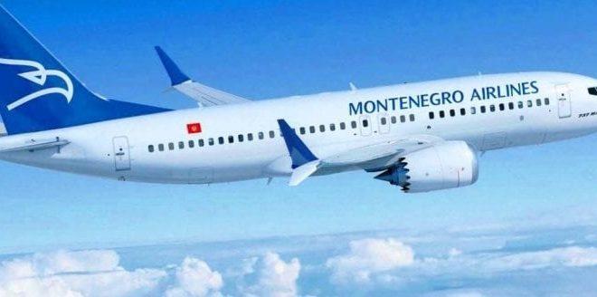"""""""الرحلة الأخيرة"""" .. إغلاق شركة """"مونتينيغرو إيرلاينز"""" وتسريح 360 موظفاً"""