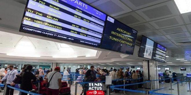 أوروبا تتسابق لإنقاذ السياحة التونسية ومنعها من السفوط والإنهيار