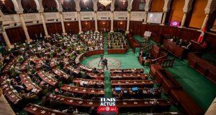 البرلمان التونسي يصوت على التعديلات الوزارية فى حكومة هشام المشيشي